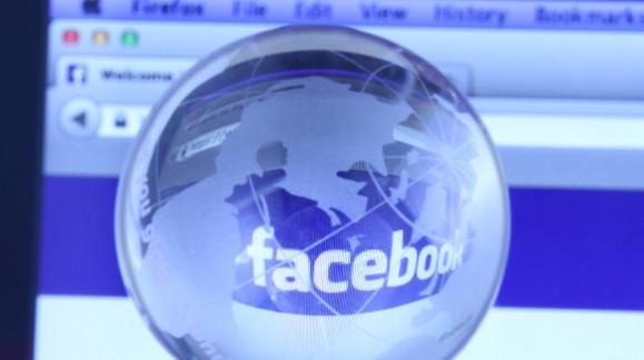 IA - Facebook met en place une analyse des contenus partagés par ses membres